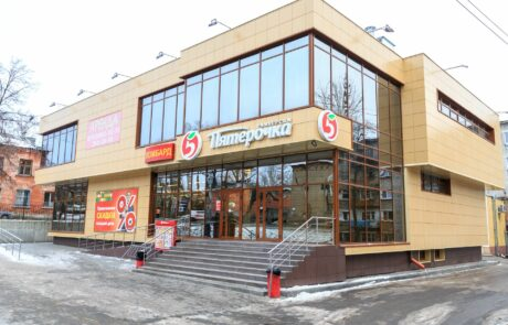 Магазин Пятёрочка