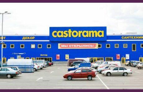 ТЦ Castorama