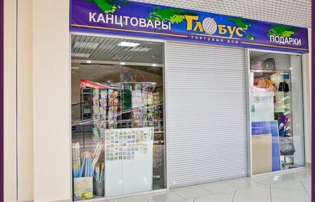ТЦ Максимир