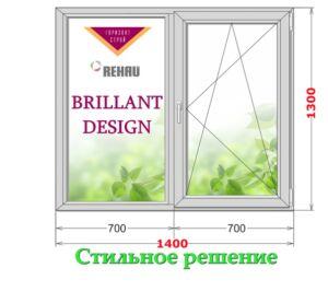 Brilliant Design by Rehau