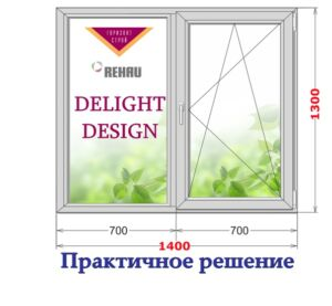 Delight Design by Rehau