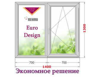 Euro Design by Rehau