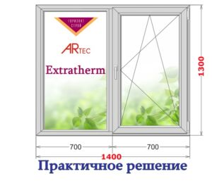 Extratherm by ARtec